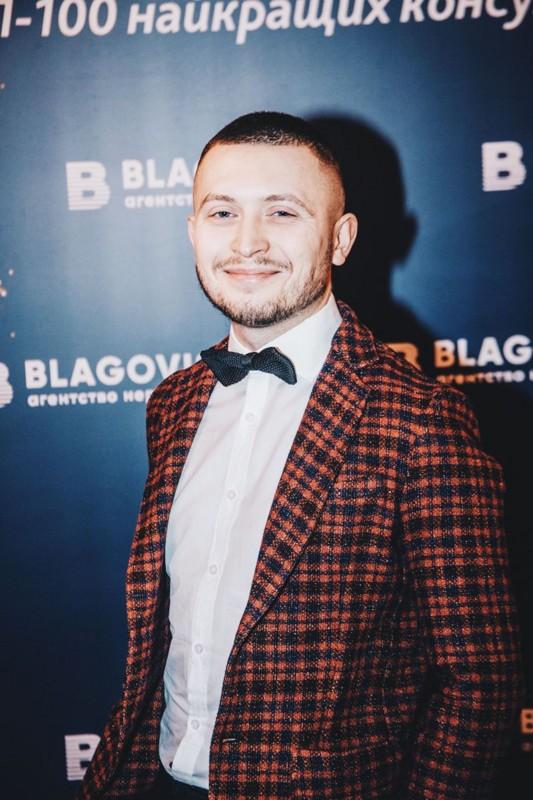 Голиков Радион Юрьевич