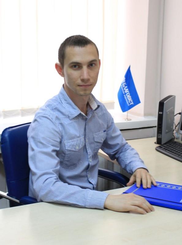 Кизым Роман Викторович