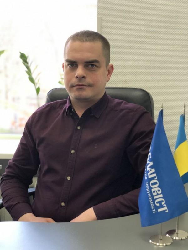 Семенаш Дмитрий Анатольевич