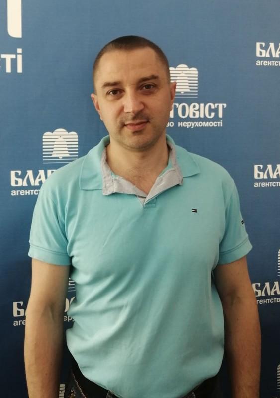 Непочатих Володимир Володимирович