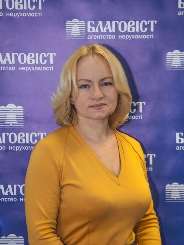 Недашковская Оксана Владимировна
