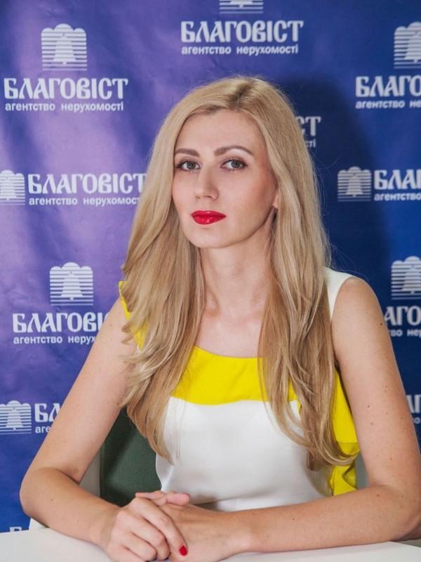 Топольник Ирина Станиславовна